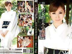Bareback, Anal, Bareback, BDSM, Japanese
