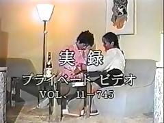 Japanese, Asian, Japanese, Vintage, Antique, Historic Porn