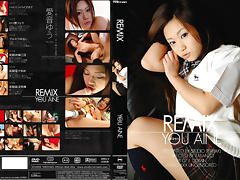 You Aine in Remix