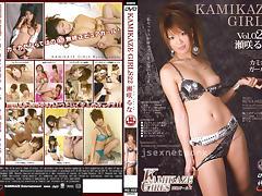 Runa Sezaki in Kamikaze Girls 22