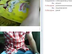 web chat 46 by fcapril