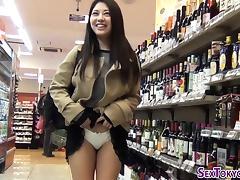 Japanese, Asian, Fetish, HD, Japanese, Outdoor